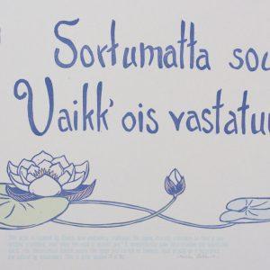Hokkanen Mirka, Huoneentaulu 3 (Lumme)