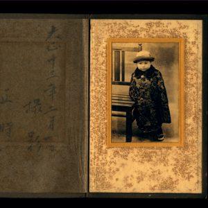 Teoskuva: Jensen Anita - Punctum Albums of Life 15.