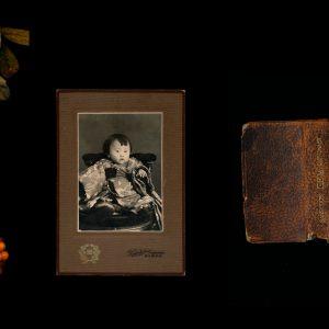 Teoskuva: Jensen Anita - Punctum Albums of Life 19.