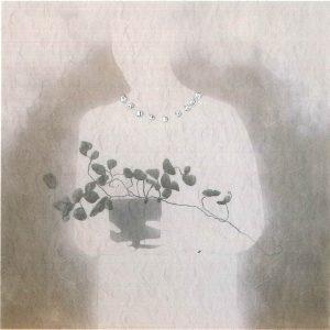 Teoskuva: Feinik Pia - Ujo puutarhuri II
