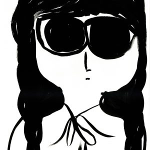 Teoskuva: Tuominen Jenni - Big Eye